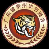 广东省贵州www.3559.com商会标志